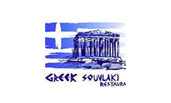 Greek Souvlaki Restaurant Logo